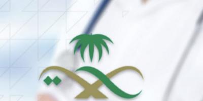 السعودية: 1055 إصابة جديدة بكورونا