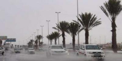 توقعات باستمرار هطول أمطار رعدية بمدن سعودية