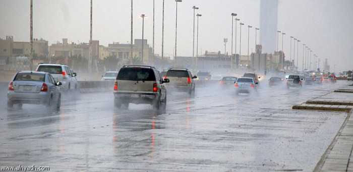 توقعات باستمرار هطول الأمطار على مدن سعودية