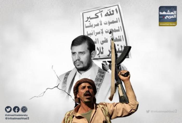 """""""أبرياء تحت القصف"""".. جرائم الحوثي في الحديدة تلاحق فرحة العيد"""