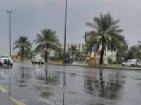 حالة طقس اليوم الخميس على أنحاء السعودية