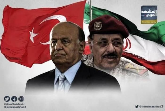 """""""بئر الخيانة"""".. سقوط إخواني في شبوة بالتواطؤ مع الحوثي"""