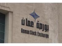 في نهاية تداولات الأسبوع.. البورصة الأردنية ترتفع 0.83%