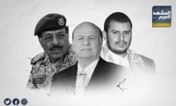 الشرعية والحوثي.. جبهة واحدة في شبوة