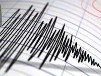 زلزال بقوة 6.4 درجة يضرب الفلبين