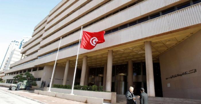 رسميًا.. المركزي التونسي يرفض قانون الإنعاش الاقتصادي