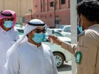 1247 إصابة و11 وفاة.. كورونا في السعودية