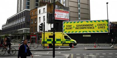 بريطانيا: 29 ألف إصابة جديدة بكورونا