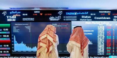 """ارتفاع المؤشر العام لسوق الأسهم السعودية """"تاسي"""""""