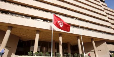 انخفاض حاد للسندات المالية عن البنك المركزي التونسي