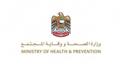 الإمارات: 7 وفيات و1,549 إصابة جديدة بكورونا