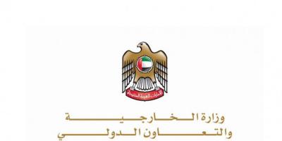 الإمارات تستنكر الاستهداف الحوثي للسعودية وتطالب بوقفه
