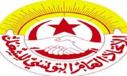 الاتحاد التونسي للشغل: نؤيد قرارات قيس سعيد واتخاذ التدابير الاستثنائية