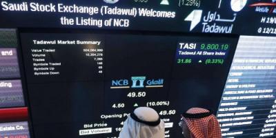 تداولات البورصة السعودية تبلغ 7 مليارات ريال