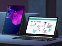 بهذه المواصفات.. لينوفو تطرح جهاز Lenovo Tab P11 اللوحي