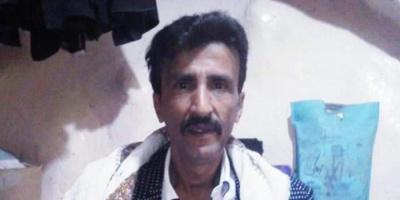 غموض يحيط بوفاة معالج شعبي بقسم شرطة في إب