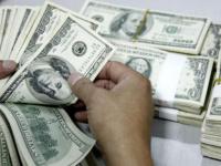 ارتفاع طفيف للدولار مقابل الدينار العراقي