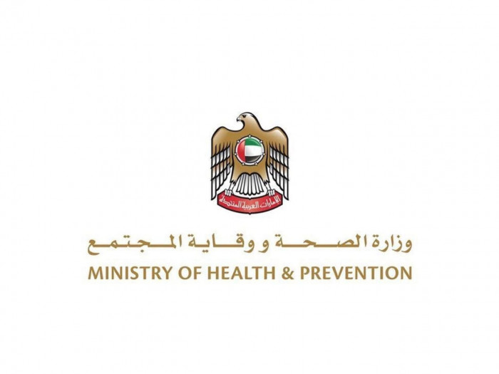 الإمارات: 1,539 إصابة جديدة بكورونا وحالتي وفاة