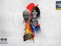 إخوان اليمن.. سياسة الألف وجه