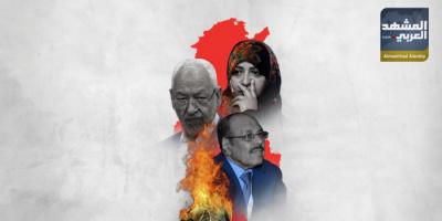 إخوان اليمن.. سياسة الألف وجه (إنفوجراف)