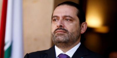الحريري يقترح تعطيل المواد الدستورية والقانونية المُحصنة للرئيس