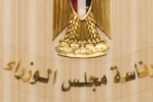حسم مصير التعديل الوزاري المرتقب للحكومة المصرية