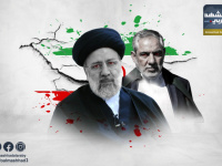 """""""غزل إيراني في قطر"""".. يفضح مخاطر التنسيق الإخواني الحوثي بالجنوب"""
