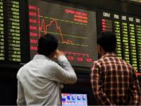 تراجع مؤشر بورصة كراتشي بنسبة 0.77%