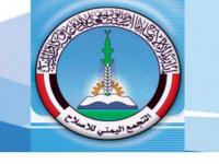 خيانة الإخوان.. لماذا يصمتون على جرائم إيران ومليشياتها باليمن ولبنان والعراق؟