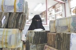 تثبيت أسعار صرف العملات الأجنبية
