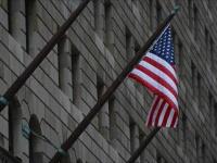 الفيدرالي الأمريكي يُبقي على سعر الفائدة دون تغيير