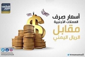 تراجع الدولار في صرافات عدن وحضرموت