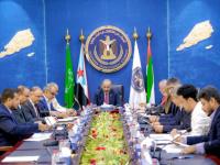 """""""الانتقالي"""" يجدد دعوته لتطبيق اتفاق الرياض وعودة الحكومة"""