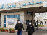 لبنان: ارتفاع حصيلة إصابات كورونا إلى 559473 حالة