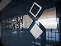 ارتفاع بورصة البحرين عند الإغلاق
