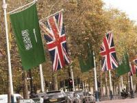 السعودية وبريطانيا تبحثان التعاون في مجالات الاقتصاد الرقمي