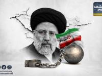 """""""خسائر الملالي"""".. تظاهرات الأحواز تفضح الوجه الدموي لإيران؟"""