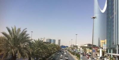 حالة طقس اليوم السبت على المملكة السعودية