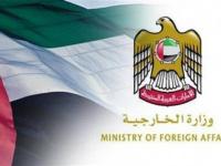 الإمارات: الهجمات الحوثية تقوض استقرار المنطقة