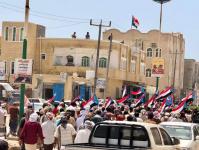 """""""محاصرة الشرعية الإخوانية"""": عصيان مدني في حضرموت.. واحتجاجات بالمهرة"""