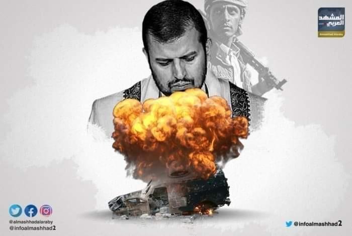 سياج من الفوضى يحيط بصنعاء لدعم الإرهاب الحوثي