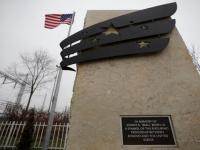 كوسوفو تكرم الابن الراحل للرئيس الأمريكي