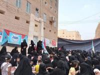 نساء وادي حضرموت ينتفضن بسيئون ضد فساد الشرعية