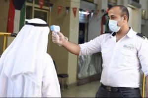 الكويت: 707 إصابات جديدة و8 وفيات بكورونا