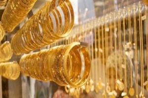 أسعار الذهب في الأسواق اليمنية اليوم الإثنين