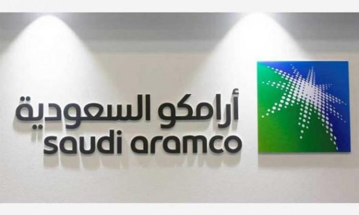 أرامكو السعودية تنفي دخولها في أنشطة البيتكوين