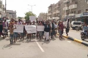 تظاهرات في أبين تنديدًا بحصار الشرعية الإخوانية (صور)
