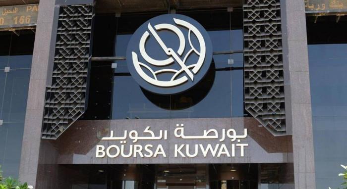 البورصة الكويتية: ارتفاع الاستثمارات الأجنبية وهبوط الخليجية