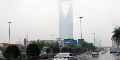 حالة طقس اليوم الخميس في السعودية