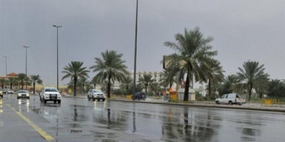 توقعات بهطول أمطار رعدية في مناطق بالسعودية